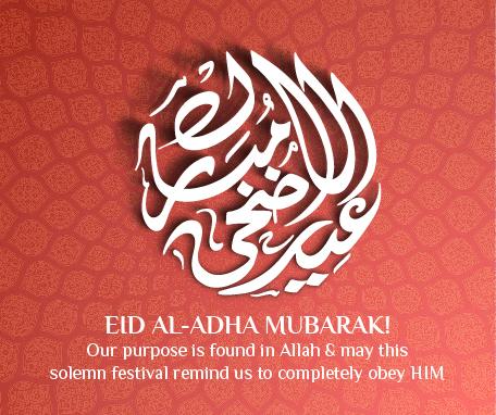 Eid Al Adha-02