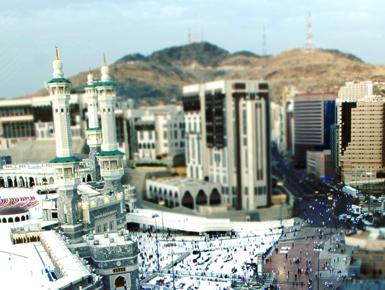 Umrah Hajj Travel Agency
